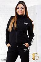 """Спортивный костюм женский больших размеров из двунитки """"Armani"""""""
