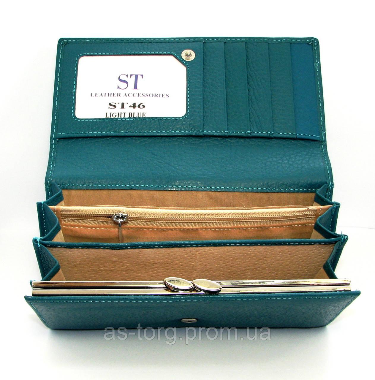 Кожаный кошелек большой нежно-голубого цвета   продажа, цена в ... ae07c4a3c65