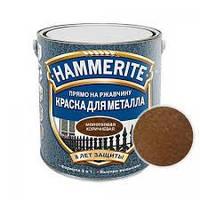 Краска Hammerite (Польша) молотковая коричневая 0.700л. Артикул. AD-80.002
