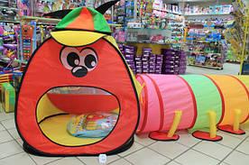Детские палатки, складные игровые домики, корзины для игрушек купить по акции.