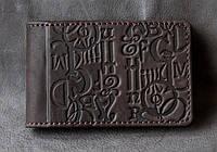 Оригінальна кишенькова візитниця Алфавіт