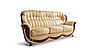 """Кожаный четырехместный раскладной диван """"Джове"""" (240см), фото 6"""