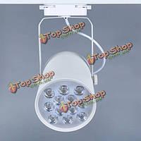 12w белый LED след Light прожектор настенный кухонный отеле выставка приспособление