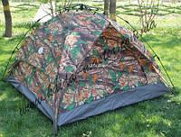Палатка двухместная Kaida 2.0m*2.0m, туристическая палатка, палатка летняя дуговая kaida