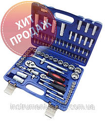 Набор инструментов KINGTUL KT94 (94 предмета)