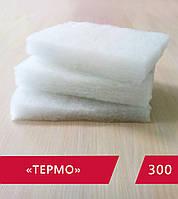 Наполнитель Термо 300