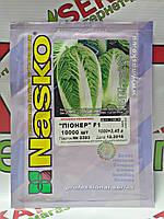Семена капусты пекинской Пионер F1, 10000 семян, Nasko