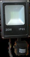 LED прожектор 20W с датчиком движения ElectroHouse