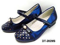 Туфли для девочек в школу  32-37
