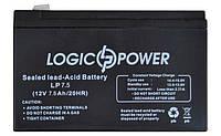Аккумулятор свинцово-кислотный GP12-7 12V 7.0Ah