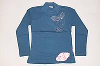 Водолазка на девочку школьная однотонная 122-140 р Турция синяя.