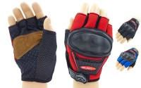 Вело-мото перчатки текстильные усил.протектор BC-360(открытые пальцы, р-р M-XL,цвета в ассортименте) - ADX.IN.UA в Одессе