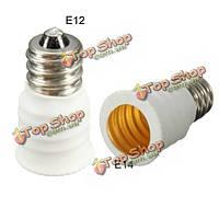 Е12 на E14 LED свет держатель колбы лампы гнездо адаптера конвертера
