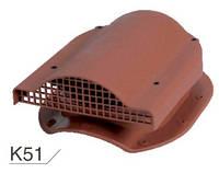 K51 - Вентилятор подкровельного пространства WIRPLAST ROLLING для металлочерепицы