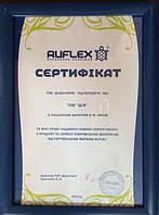 ЦСК - официальный диллер RUFLEX.