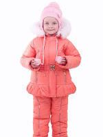 Комплект зимний. куртка для маленькой девочки на зиму.теплый комплект детский.