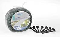 Защитная сетка для прудов и водоемов OASE Aquanet 1, 3 x 4 м