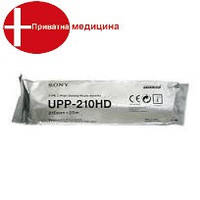 Папір для видеопринтера Sony UPP-210HD