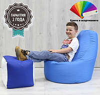 Кресло-Мешок Барное L 70x70x60 см (ткань: оксфорд), фото 1