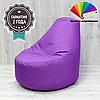 Кресло-Мешок Барное XL 80x80x60 см (ткань: оксфорд)