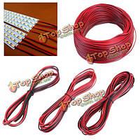 2-контактный провод-удлинитель соединитель кабель для 3528 5050 LED полосы света