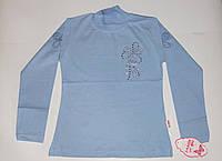 Водолазка на девочку школьная однотонная 146-164 р Турция голубая.