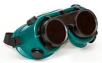 Очки откидные круглые Китай ZO-0033