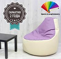 Кресло-Мешок Барное L 70x70x60 см (ткань: кожзам)