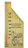 Термометр для сауны ИСП-5