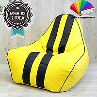 Кресло-Мешок Sport (ткань: оксфорд) Голубой, Темно-зеленый