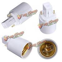 Основанием g24 для E27 розетку базы LED лампа Лампа держатель адаптер конвертер