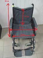 Инвалидная коляска 48 см Sunrise