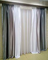 Шторы портьерные Шанзелизе Эксклюзив (2 шторы), фото 3