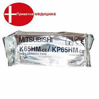 Бумага для УЗИ Mitsubishi K65HM