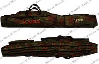 Чехол рыболовный на две секции Kaida 1,3 метра, чехол для удочек, чехол для удилищ с катушками
