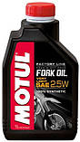 Вилочное масло MOTUL FORK OIL VERY LIGHT FACTORY LINE 2,5W 1л (105962), фото 3