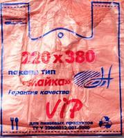 """Пакет хозяйственный """"Майка"""" №1, 220х380, 15мкм, 200 штук"""