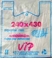"""Пакет упаковочный """"Майка"""" №2, 240х430, 17мкм, 200 штук"""
