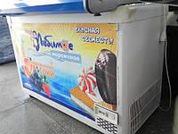 Ларь морозильный Итал холод V-500  б/у