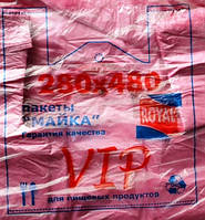 "Пакет полиэтиленовый ""Майка"" №3, 280х480, 20мкм, 200 штук"