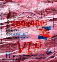"""Пакет полиэтиленовый """"Майка"""" №3, 280х480, 20мкм, 200 штук, фото 1"""