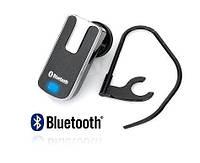Bluethooth Гарнитура N 98 Поддержка Двух Телефонов