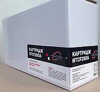 Картридж HP LJ CF280A HTCF280A , совместимый, HIGHTON