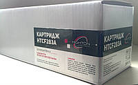 Картридж HP LJ CF283A HTCF283A , HIGHTON