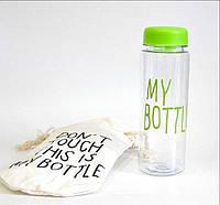Бутылка MY BOTTLE салатового цвета., фото 1