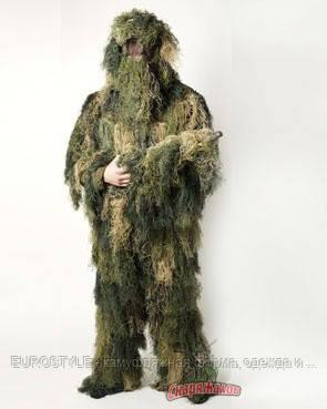 Кикимора ― маскировочная одежда