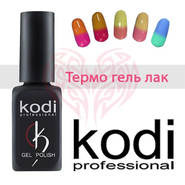 Гель-лаки Kodi Professional TERMO 7 ml
