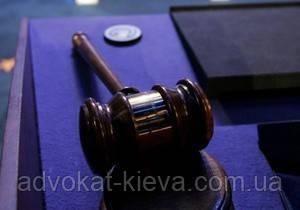 Адвокат в Голосеевской полиции - Адвокат Киев