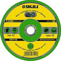 Круг отрезной по бетону абразивный 115*2.0мм Sigma 1921251
