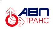 """ООО """"АВП-ТРАНС"""""""